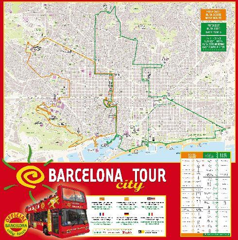 План экскурсионных городских туров от ''Ваrcelona Tour City''
