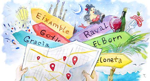 Теперь вам не нужно серфить по Интернету в поисках различных карт Барселоны, так как мы сделали это за вас