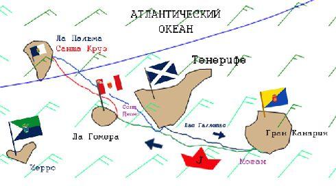 В ноябре на Канарах стоит такая погода, которая свойственна большинству российских городов в летнюю пору