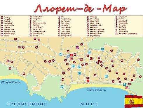 Схематическая карта курорта  Льорет-де-Мар