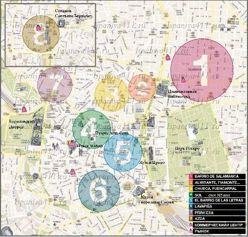 Карта для истинных шопоголиков (самые популярные торговые улицы)