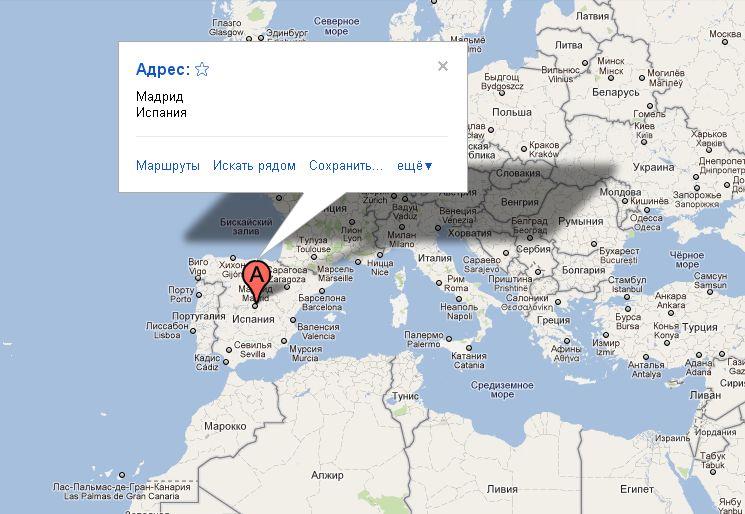 Мадрид на карте мира