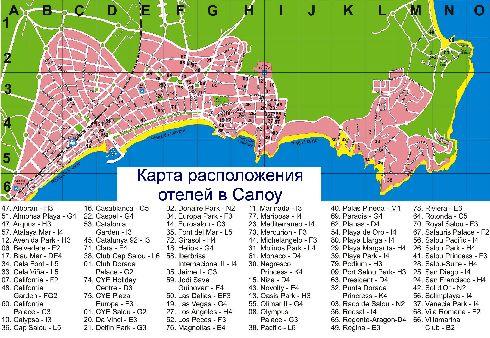 Карта Салоу с отмеченными на ней отелями