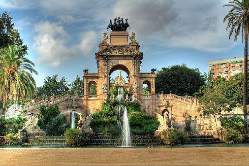 Парк Сьютаделья - место где можно прекрасно провести время!