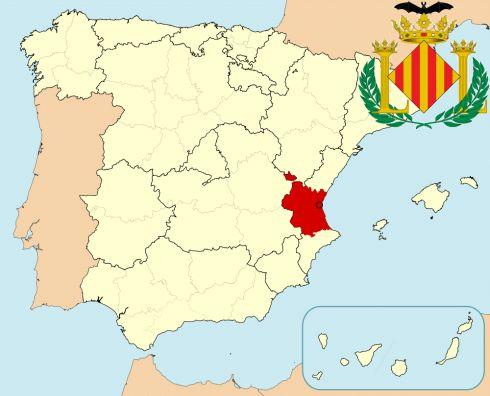 Валенсия это область, находящаяся на юго-западе Испании, а также одноименный город